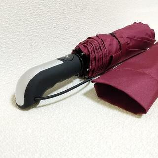 折りたたみ傘 ワンタッチ自動開閉 ポーチ付き