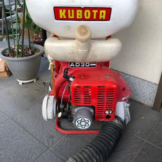KUBOTA 噴粉器
