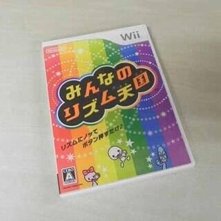 任天堂 Wii ソフト みんなのリズム天国 Nintend…