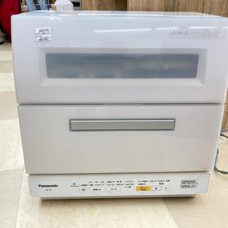 パナソニック 食器洗い乾燥機 2017年製 NP-TR9-W