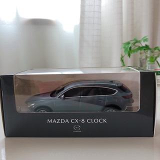 MAZDA  CX-8 CLOCK 非売品 置時計(グレー)