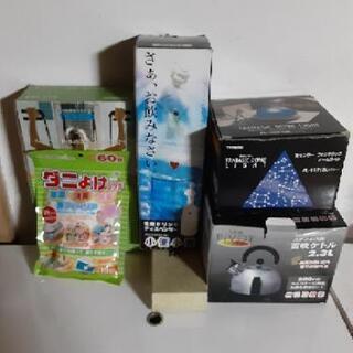 リサイクル品販売 家電 日用品 生活雑貨等