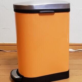【商談中】ペダル ゴミ箱 オレンジ 中古