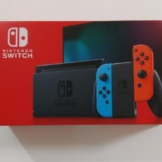 【新品未開封】Switch本体 当日対応可能