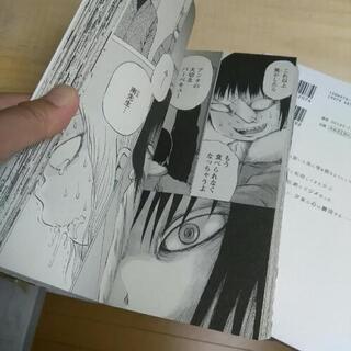 終了 ミスミソウ (完全版)上・下 / 押切 蓮介 - 本/CD/DVD