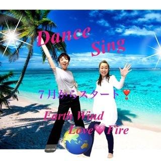 🌈ダンス&シング🌈【歌って踊って楽しくオンラインレッスン】メンバ...
