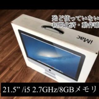 "iMac 21.5"" /i5 2.7GHz/8GBメモリ /1TB"