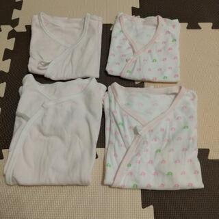 新生児肌着(短肌着+コンビ肌着)各2枚