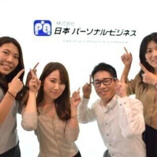 【尼崎】ショッピングセンターでの携帯販売・接客・受付スタッフ募集...