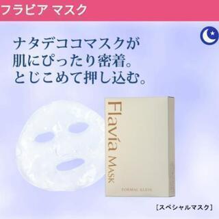 パック マスク ナタデココ