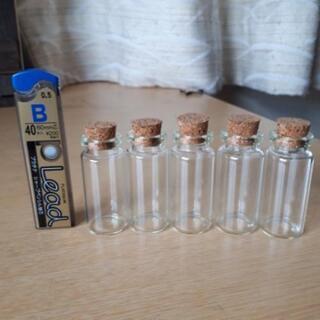未使用ガラスの小瓶5個