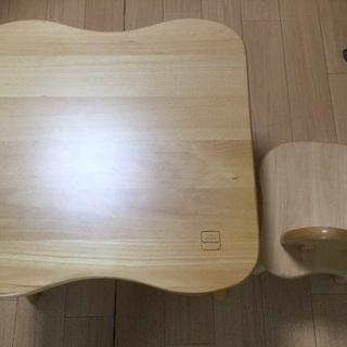 ボーネルンド テーブル&チェアセット