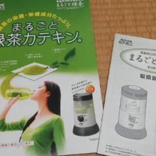 【美品】National/ナショナル 家庭用臼式お茶粉末器 まる...