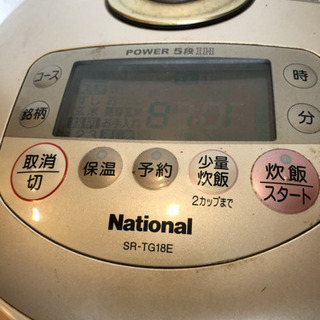 NATIONAL IHジャー炊飯器 10合炊き