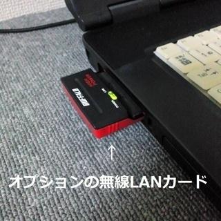 (代引可能)WIN10 FUJITSU LIFEBOOK A540/B(5台目) − 大阪府
