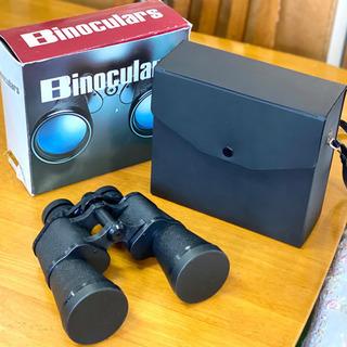 Binoculars 30×50 双眼鏡