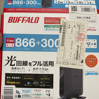 Router Wifi BFFALO 866+300 Mbps