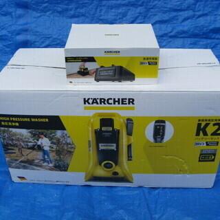 ケルヒャー KARCHER 家庭用高圧洗浄機 K2 バッテリーセ...