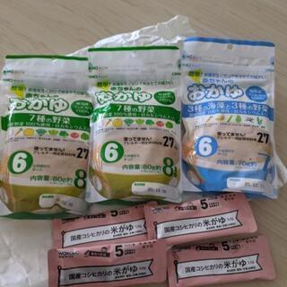 新品未開封 離乳食 おかゆ 米がゆ