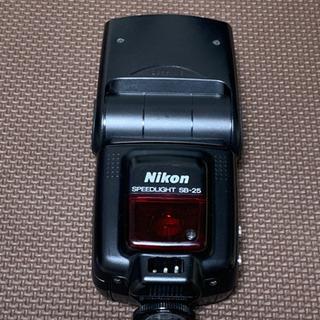 ニコンスピードライトSB-25