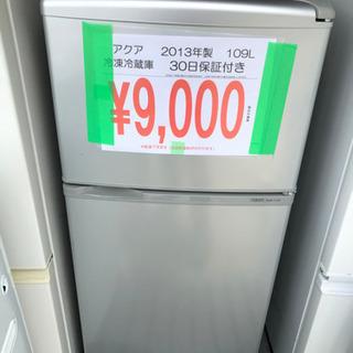 冷蔵庫入荷しております!✌️ 熊本リサイクルワンピース