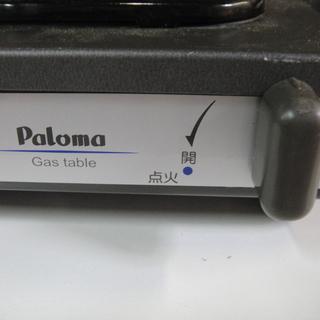 2016年製 1口ガステーブル PA-E18F 都市ガス用 12A 13A ガス台 ガスコンロ 単身 - 生活雑貨