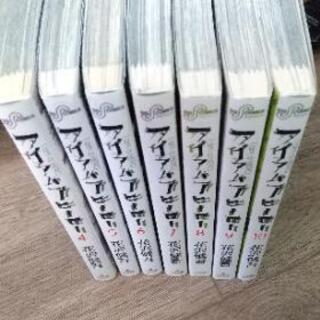 アイアムヒーロー4巻~10巻