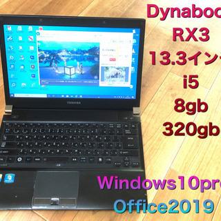 🔷東芝 軽量Dynabook RX3 13.3インチ/i5/8g...