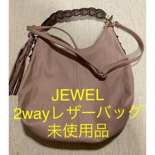 JEWEL 2wayレザーバッグ【未使用品】