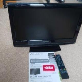 22型 ハイビジョン液晶テレビ