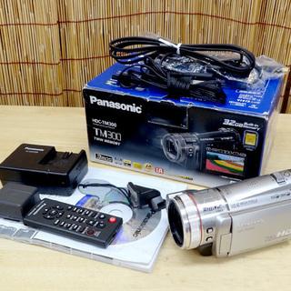 パナソニック デジタルビデオカメラ HDC-TM300 付属品ほ...