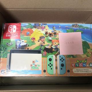 NintendoSwitch どうぶつの森セット スイッチ本体