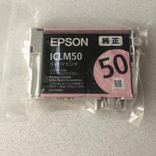 EPSON 純正インク ライトマゼンダ 新品