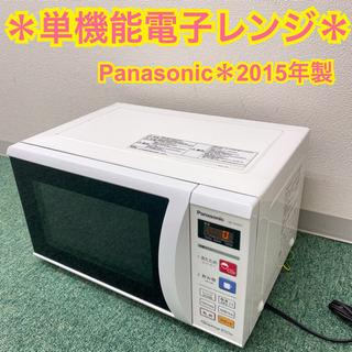 【ご来店限定】*パナソニック 単機能電子レンジ ヘルツフリー 2...