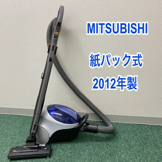 【ご来店限定】*三菱 紙パック式掃除機 2012年製*製造番号 ...