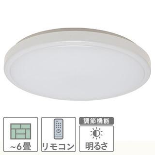 【募集停止!!】カインズ 6畳LED シーリングライト