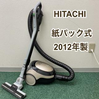 【ご来店限定】*日立 紙パック式掃除機 かるパック 2012年製...