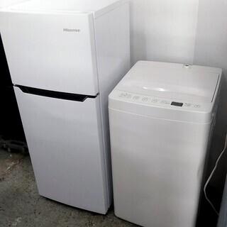 生活家電セット 高年式 ホワイト家電 冷蔵庫 洗濯機