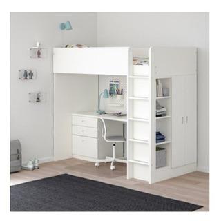 IKEA イケア STUVA FRITIDS ロフトベッドフレー...