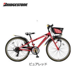(お引き渡し者様決定)ブリジストン子供用自転車 CFJ47 クロ...