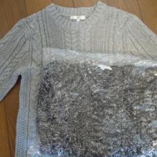 【決まりました】セーター2着(未使用、未開封) 0円