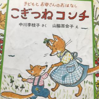 児童書 低学年〜中学年向け - 本/CD/DVD