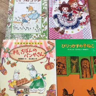 児童書 低学年〜中学年向けの画像