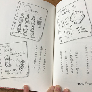 児童書 低学年〜中学年向け - 武蔵野市
