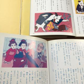 読み聞かせ 日本昔ばなし 3冊セット - 武蔵野市