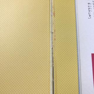 読み聞かせ 日本昔ばなし 3冊セット - 本/CD/DVD