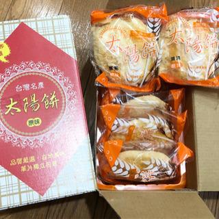台湾の人気お菓子 太陽餅