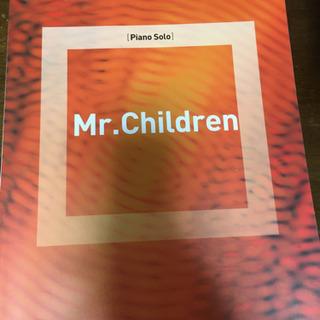 Mr.Children ピアノ楽譜