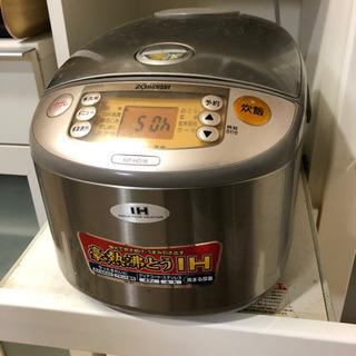 象印 豪熱沸騰IH炊飯器 大容量10合炊き