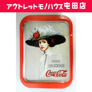 コカコーラ ヴィンテージ トレイ【Coca-Cola/コカ・コー...